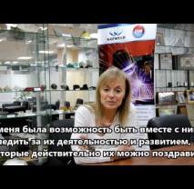 Mrs. Rute Ferraz about KazWeld
